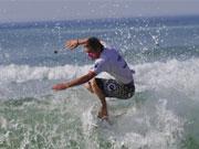 Le Pôle France Surf de Bayonne