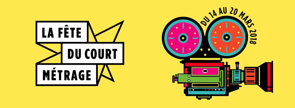 Fête du court métrage 2018 : trois raisons d'y participer