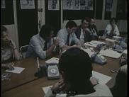 Conférence de rédaction au journal France soir
