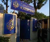 Maroc, élections à la une