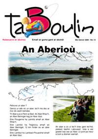 Taboulin 15 : An aberioù |
